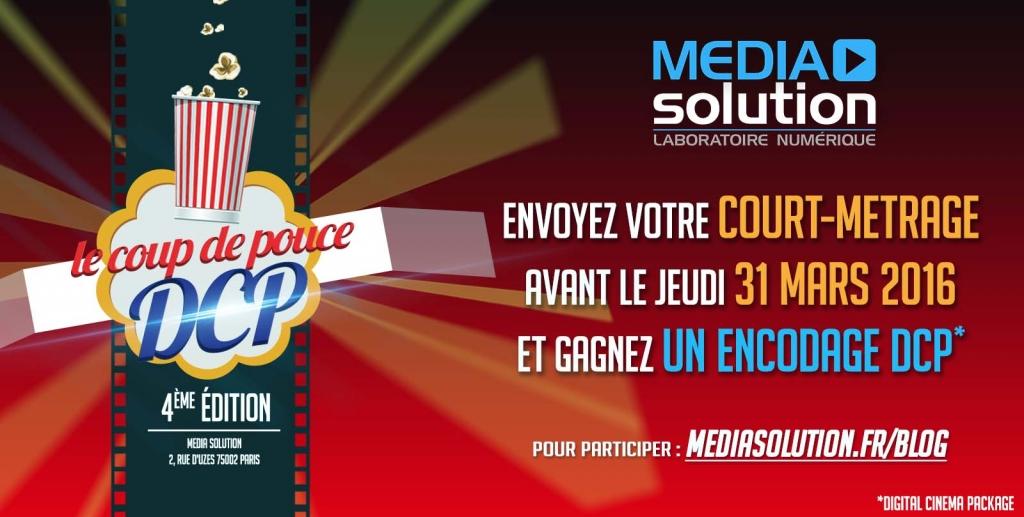 COUP_DE_POUCE_DCP_4eme_edition